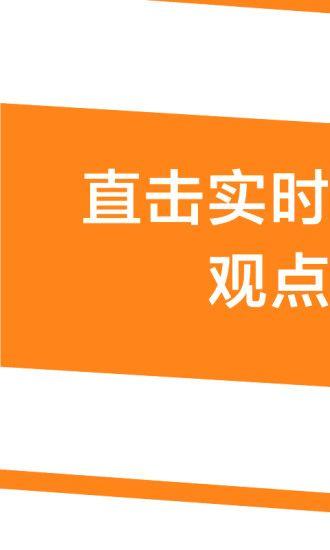 王者白卡贷款官方app手机版图片1