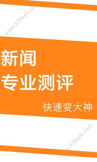 王者白卡贷款官方app手机版图3: