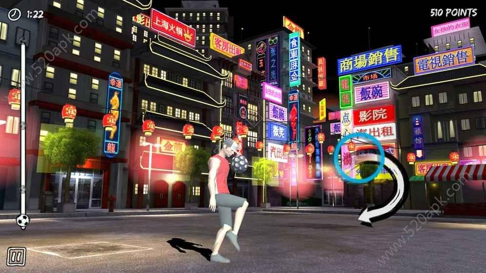 街头足球秀安卓版官方下载图5: