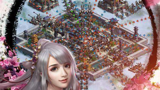 大秦之天行九歌官方网站正版56net必赢客户端图片1