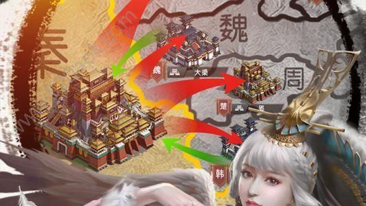 大秦之天行九歌官方网站正版56net必赢客户端图片2