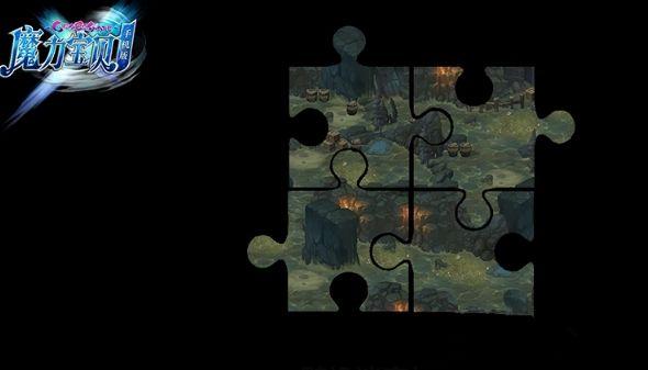 魔力宝贝手游探索迷宫玩?探索电子迷宫攻玩法攻略脉冲图片