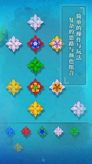 纸莲安卓版官方下载图片1