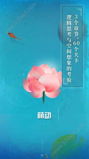 纸莲安卓版官方下载图1: