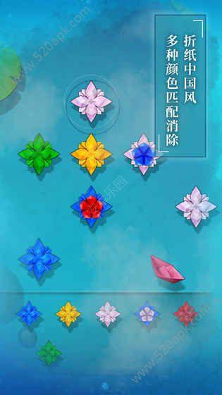 纸莲安卓版官方下载图4: