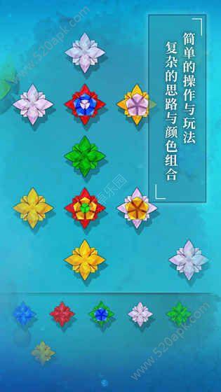 纸莲安卓版官方下载图5: