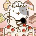 猫咪蛋糕店必赢亚洲56.net官网必赢亚洲56.net手机版版 v1.0