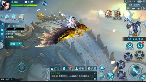 剑锁清秋手游下载官方网站正版图4: