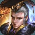 帝王雄心56net必赢客户端下载九游版 v1.1.0