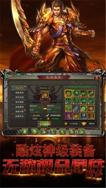 龙城乱世手机必赢亚洲56.net正版官方网站下载图片3