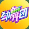 劲舞时代九游版下载官方手游 v2.3.0