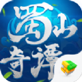 蜀山奇谭3D手游官网安卓最新版 v7.7005.1