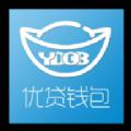 优贷钱包app官方手机版 v1.0.0