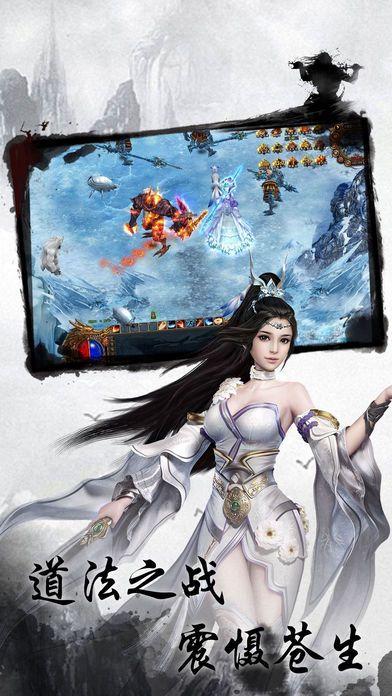 道法之战官方网站下载正版手游图片3