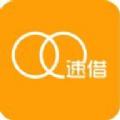 圈圈速借官方app手机版 v1.00.01