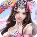 梦幻修仙纪官方网站下载正版56net必赢客户端 v1.0