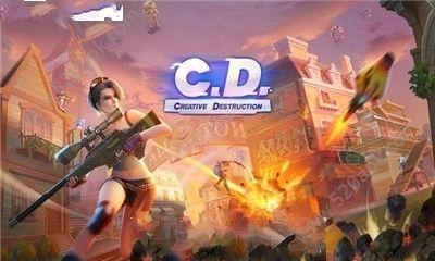 Creative Destruction官方网站下载中文版图1:
