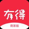 有得云商app官方手机版 v1.0.0
