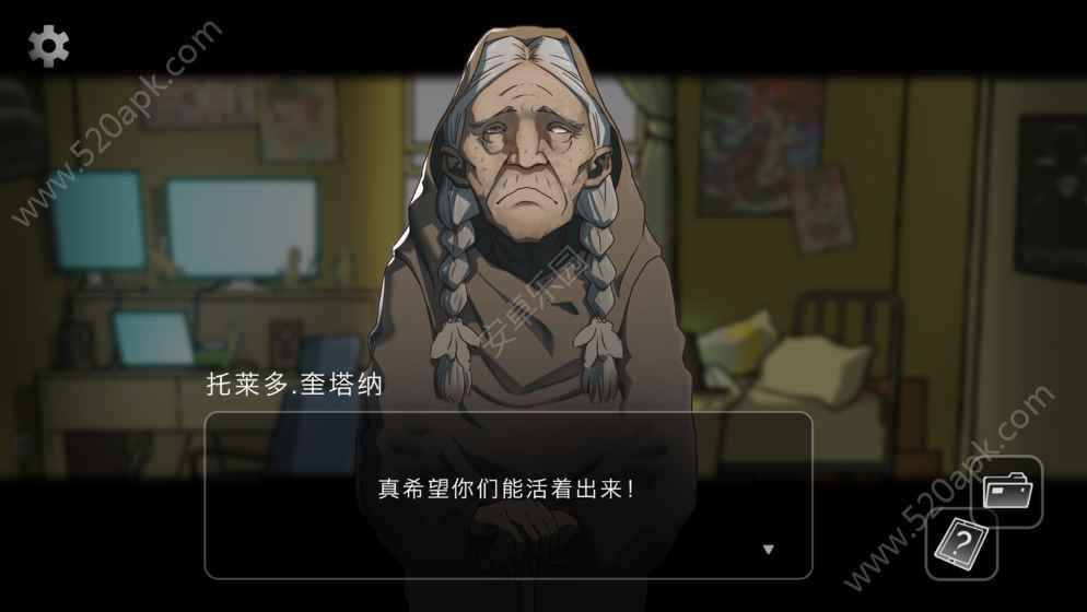 奇异侦探中文无限提示修改版图片1