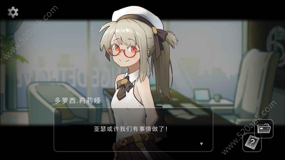 奇异侦探中文无限提示修改版  v1.0图2