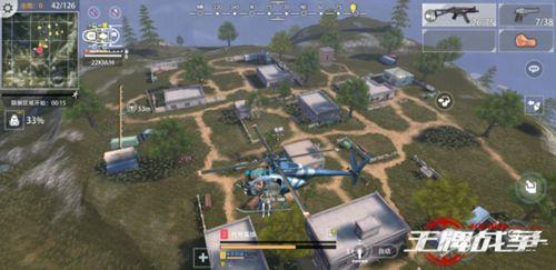 王牌战争代号英雄56net必赢客户端官方下载必赢亚洲56.net手机版版图片2
