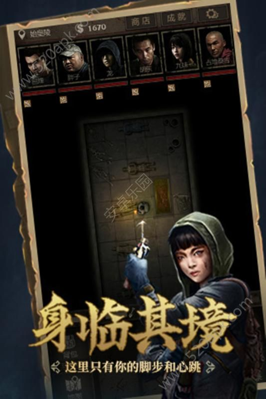 长生劫必赢亚洲56.net必赢亚洲56.net手机版版图1: