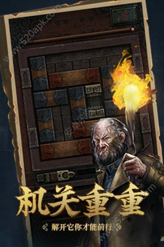 长生劫必赢亚洲56.net必赢亚洲56.net手机版版图3: