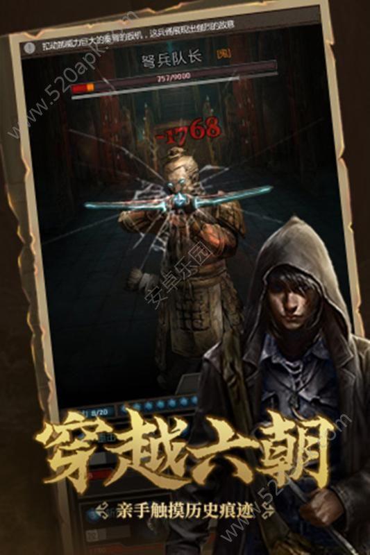 长生劫必赢亚洲56.net必赢亚洲56.net手机版版图4: