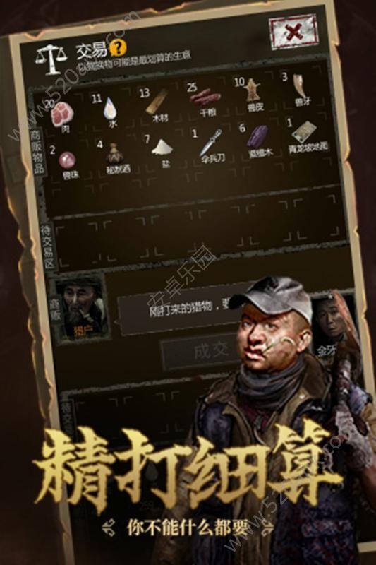 长生劫必赢亚洲56.net必赢亚洲56.net手机版版图2: