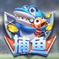 金球互娱捕鱼游戏正版官方网站下载 v1.001