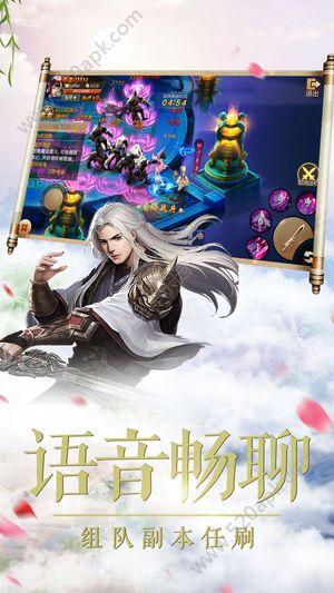幻唐九歌手机游戏正版官方网站下载图片1