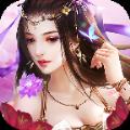 诛仙剑灵手游官方网站安卓正版下载 v1.0.0