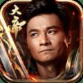 烈焰武尊手游官方安卓版 v6.5