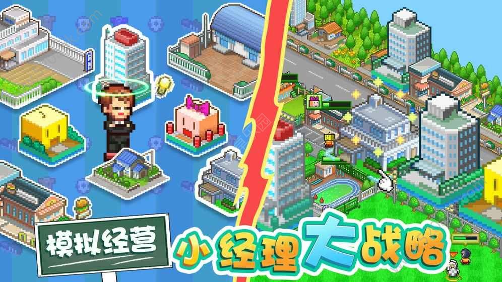冠军足球物语2游戏官方网站下载图1: