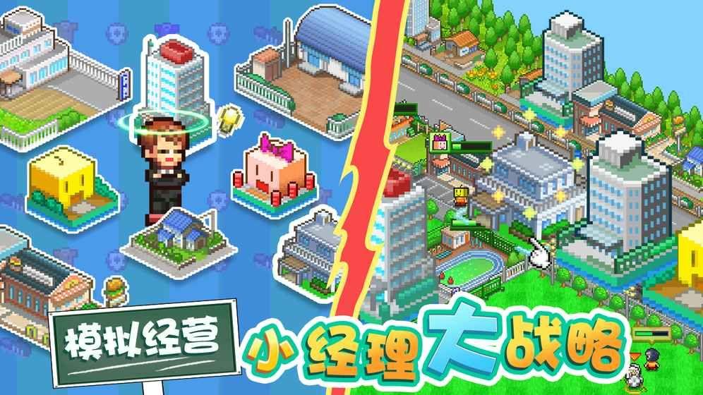 冠军足球物语2游戏官方网站下载图片1