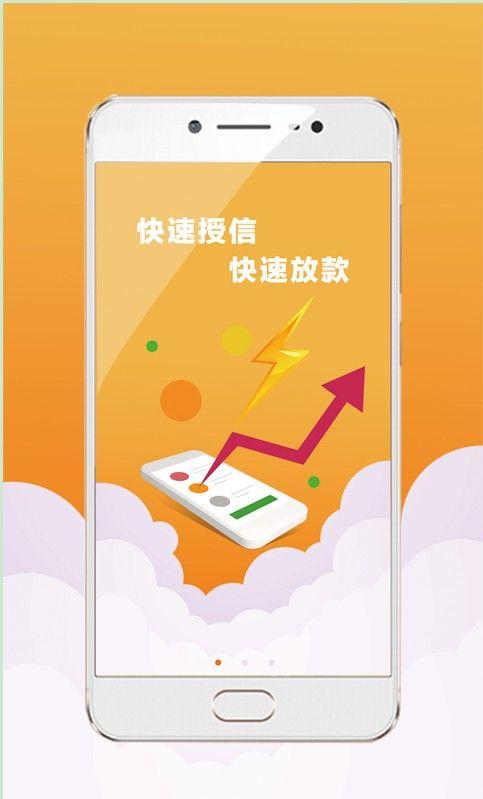 借钱白卡官方版软件app图片1