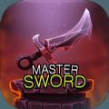 传说中的剑破解版