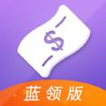 小額貸款周轉王app
