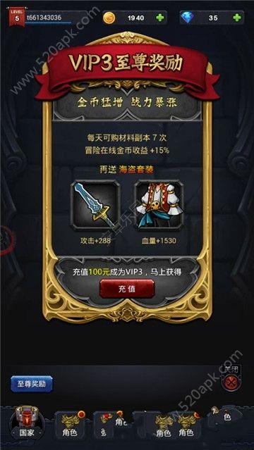 冰火之剑无限金币内购修改版图4:
