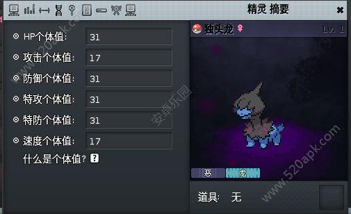 PokeMMO官方网站下载正版手游图4: