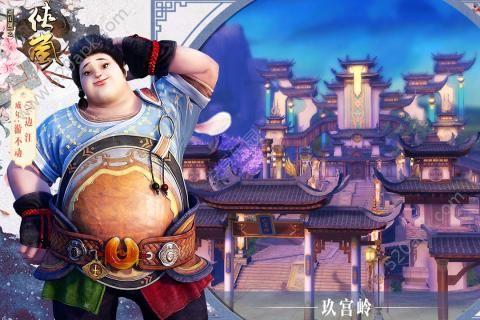 画江湖之侠岚游戏官方网站下载最新版  v1.2.174909图3