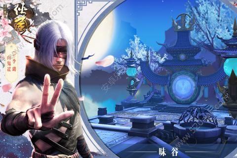 画江湖之侠岚游戏官方网站下载最新版  v1.2.174909图1