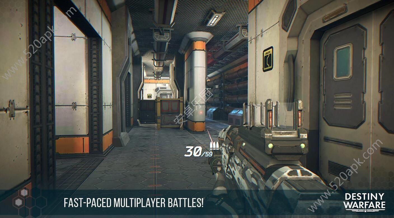 Destiny Warfare游戏官网下载最新中文版图2: