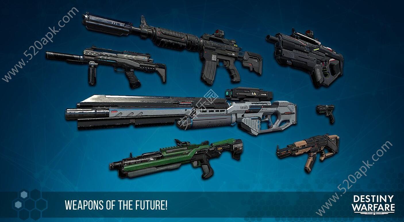 Destiny Warfare游戏官网下载最新中文版  v1.1.5图1