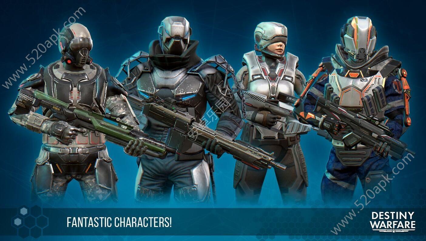 Destiny Warfare游戏官网下载最新中文版图5: