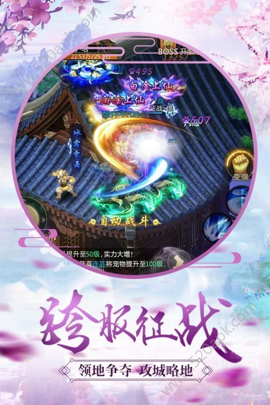 青云诀官方网站正版必赢亚洲56.net图4: