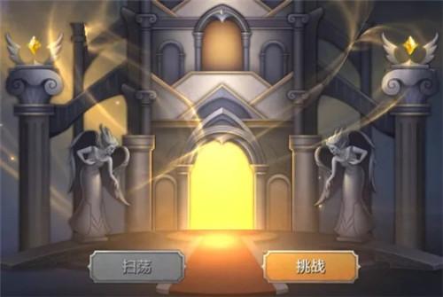 奇迹MU觉醒56net必赢客户端新玩法即将上线 神圣护盾+宝石精琢来袭[多图]