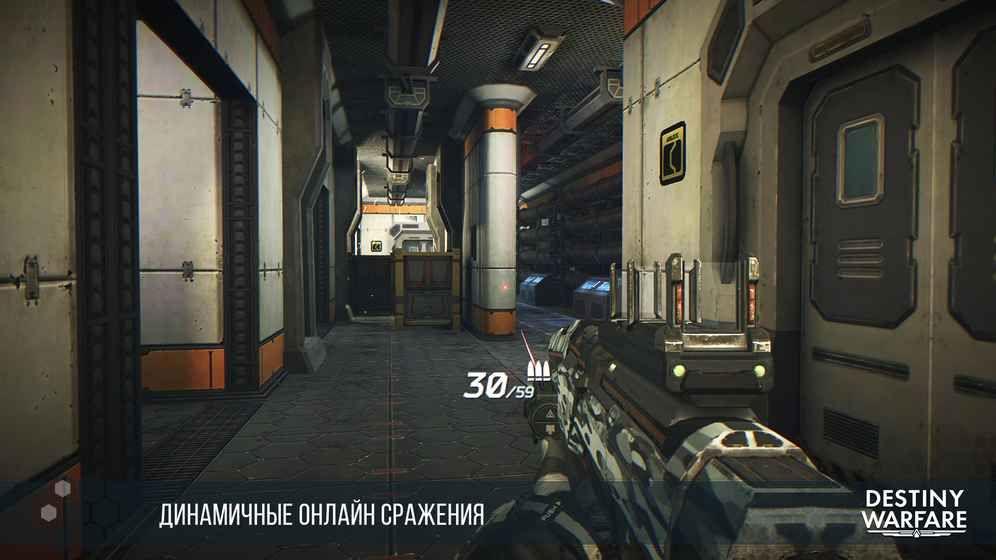 命运之战destiny warfare游戏官网下载手机安卓版(含数据包)图片1