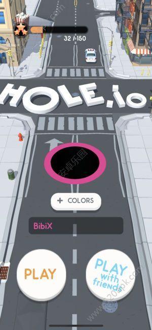 Holeio官方网站图1