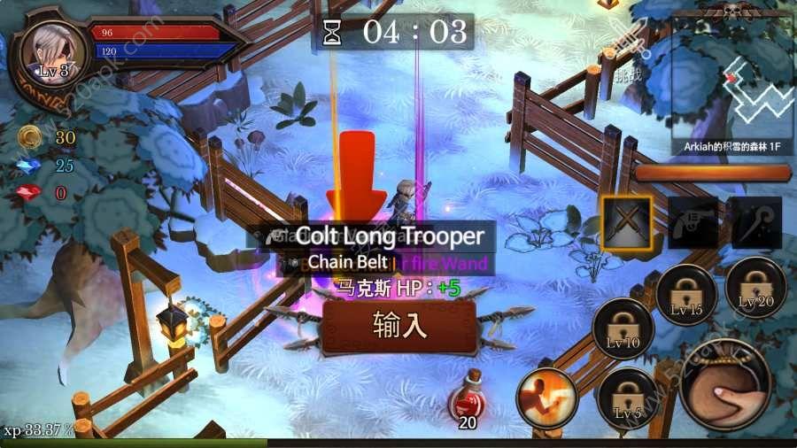 地牢年代记中文无限金币内购破解版图片1